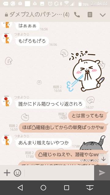 f:id:tumamimi:20171020235117j:plain