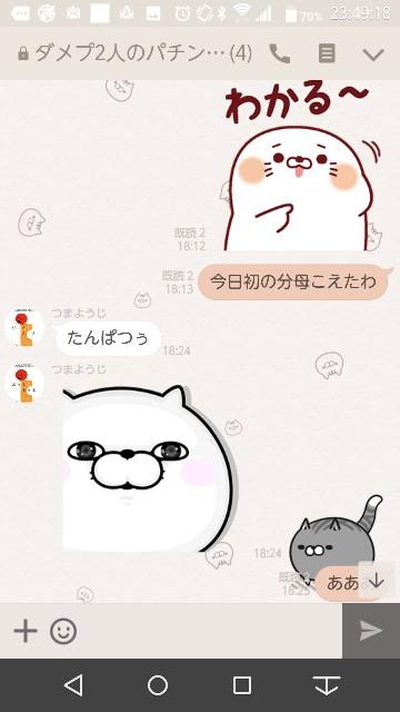 f:id:tumamimi:20171020235139j:plain