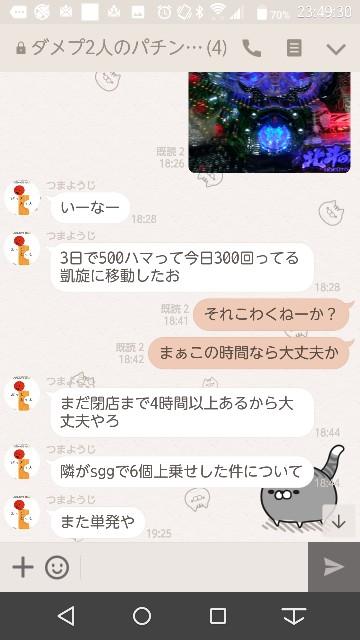 f:id:tumamimi:20171020235145j:plain
