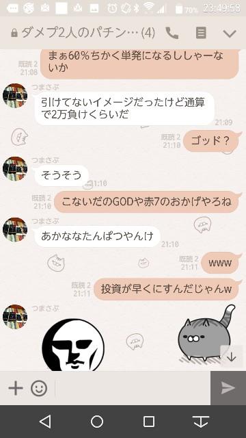 f:id:tumamimi:20171020235153j:plain