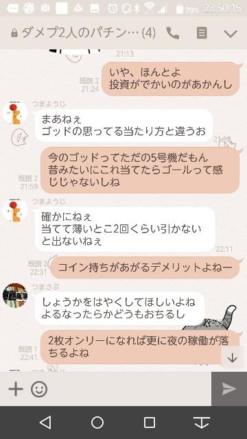 f:id:tumamimi:20171020235156j:plain