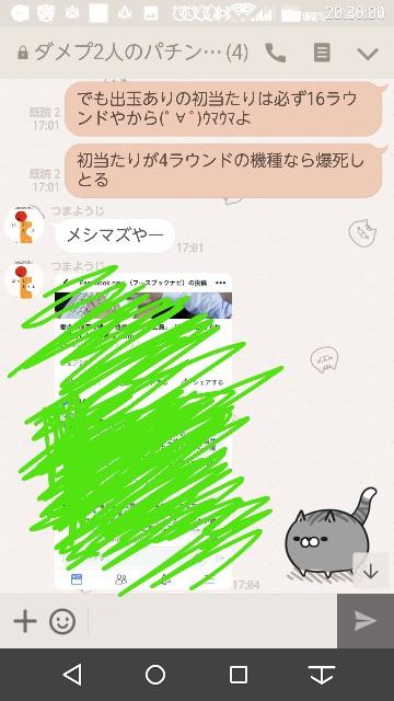 f:id:tumamimi:20171021003230j:plain