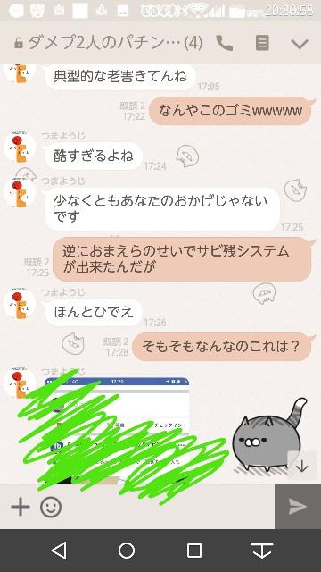 f:id:tumamimi:20171021003232j:plain