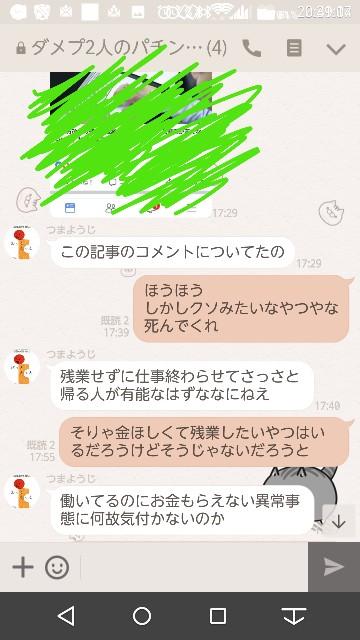 f:id:tumamimi:20171021003235j:plain