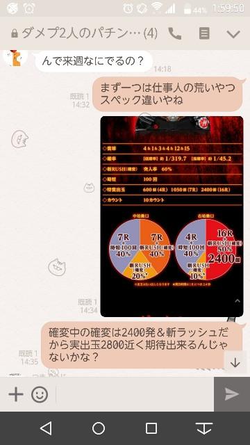 f:id:tumamimi:20171023021650j:plain
