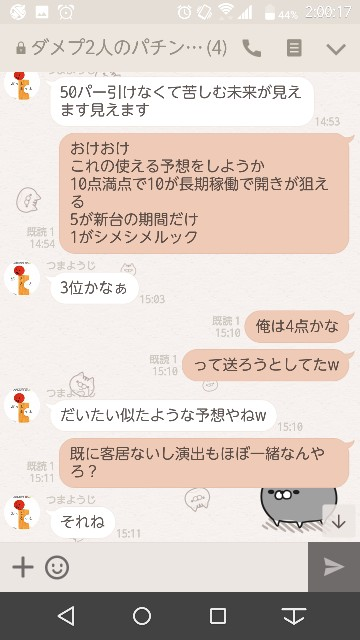 f:id:tumamimi:20171023021657j:plain