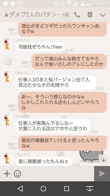 f:id:tumamimi:20171023021706j:plain