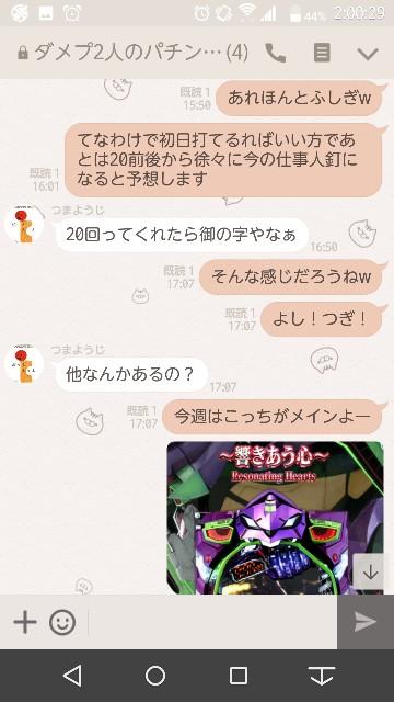 f:id:tumamimi:20171023021712j:plain