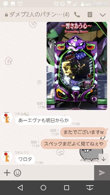 f:id:tumamimi:20171023021719j:plain