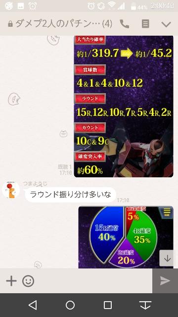 f:id:tumamimi:20171023021725j:plain