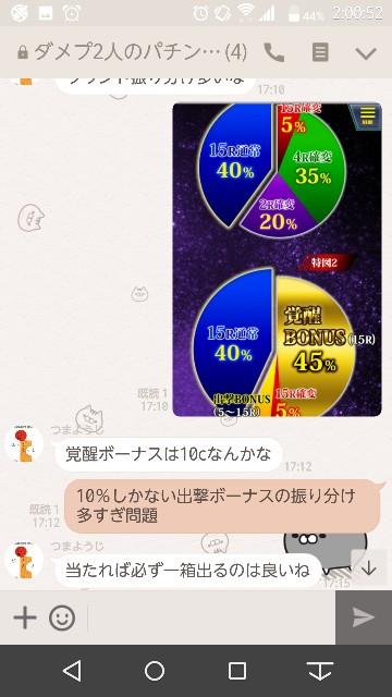 f:id:tumamimi:20171023021730j:plain
