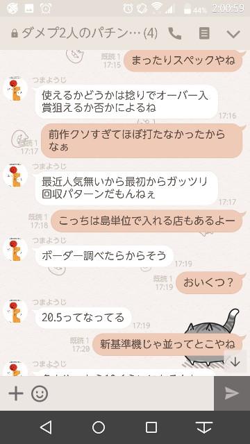 f:id:tumamimi:20171023021739j:plain