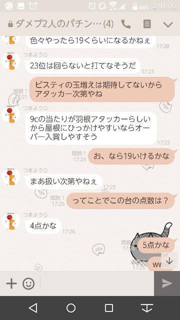 f:id:tumamimi:20171023021754j:plain