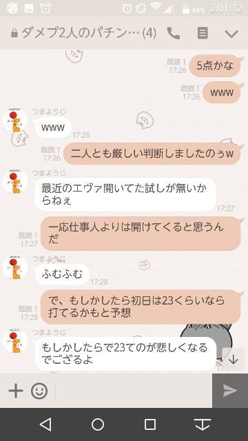 f:id:tumamimi:20171023021759j:plain