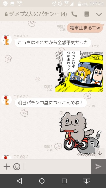 f:id:tumamimi:20171023021809j:plain