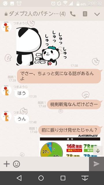 f:id:tumamimi:20171023021814j:plain