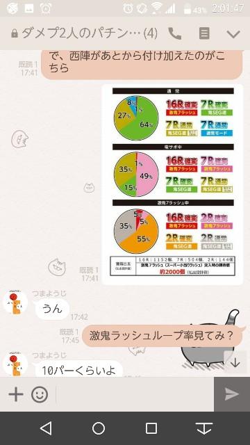 f:id:tumamimi:20171023021826j:plain
