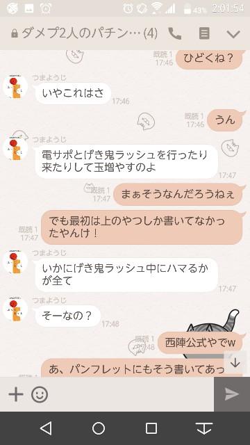 f:id:tumamimi:20171023021833j:plain