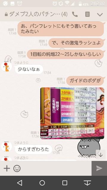 f:id:tumamimi:20171023021836j:plain