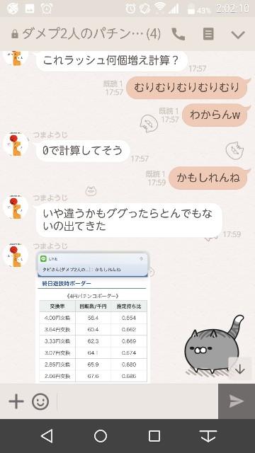 f:id:tumamimi:20171023021840j:plain