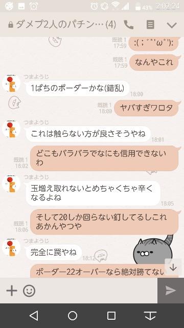 f:id:tumamimi:20171023021845j:plain