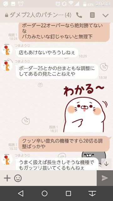 f:id:tumamimi:20171023021850j:plain