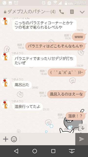 f:id:tumamimi:20171023021853j:plain