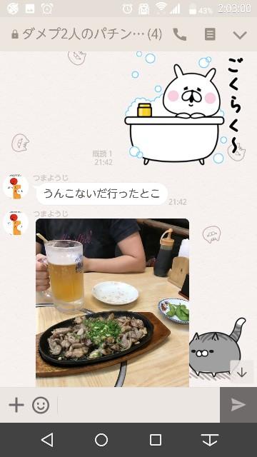 f:id:tumamimi:20171023021855j:plain