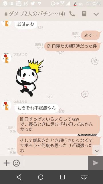 f:id:tumamimi:20171024155208j:plain