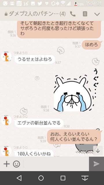 f:id:tumamimi:20171024155211j:plain