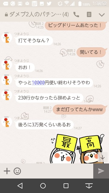f:id:tumamimi:20171025014542j:plain