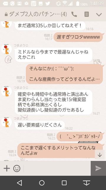 f:id:tumamimi:20171025014715j:plain
