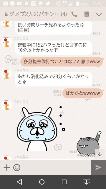 f:id:tumamimi:20171025014726j:plain