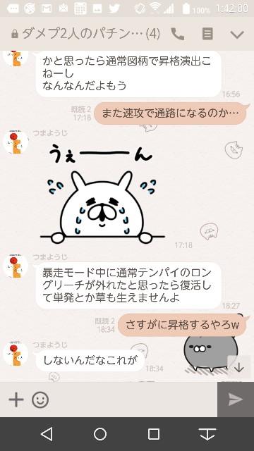 f:id:tumamimi:20171025014736j:plain