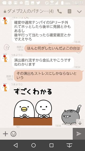 f:id:tumamimi:20171025014747j:plain