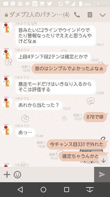 f:id:tumamimi:20171025014751j:plain