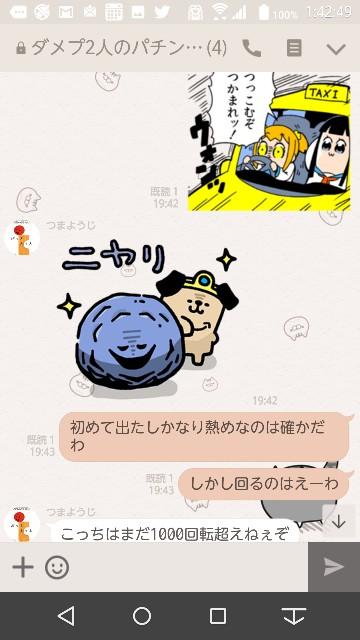 f:id:tumamimi:20171025014759j:plain