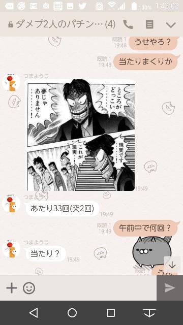 f:id:tumamimi:20171025014803j:plain