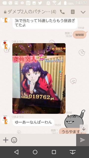 f:id:tumamimi:20171025014806j:plain