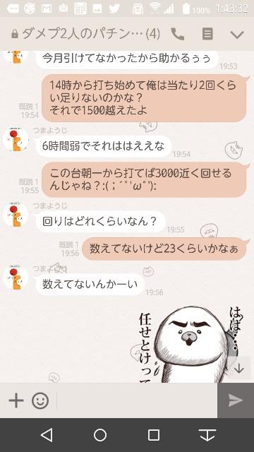 f:id:tumamimi:20171025014810j:plain