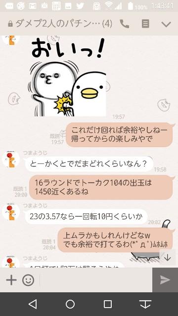 f:id:tumamimi:20171025014814j:plain