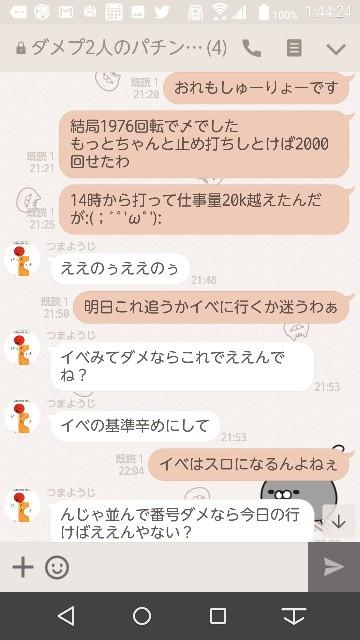 f:id:tumamimi:20171025014826j:plain