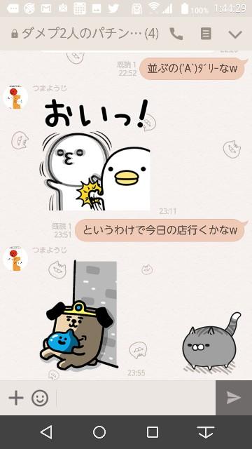 f:id:tumamimi:20171025014828j:plain