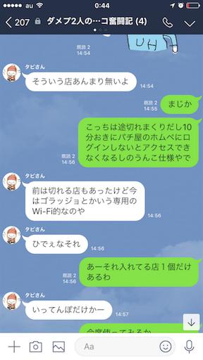 f:id:tumamimi:20171026005220p:image