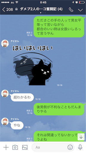 f:id:tumamimi:20171026005316p:image