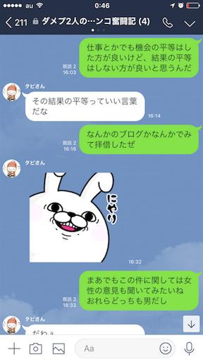 f:id:tumamimi:20171026005359p:image