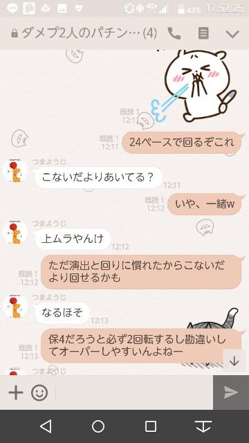 f:id:tumamimi:20171026175421j:plain
