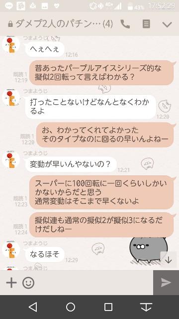 f:id:tumamimi:20171026175434j:plain