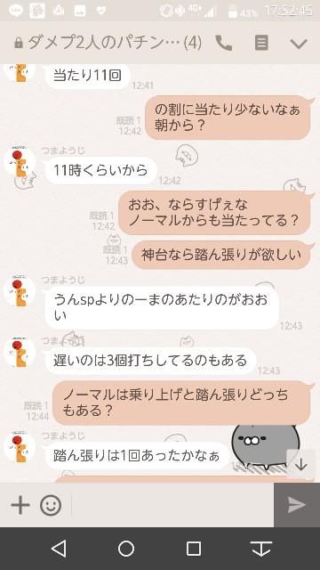 f:id:tumamimi:20171026175450j:plain