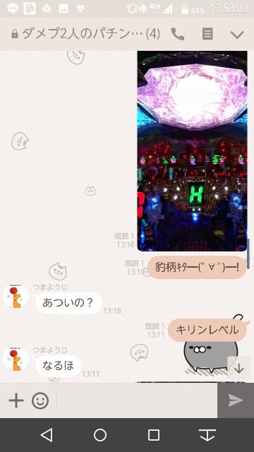 f:id:tumamimi:20171026175502j:plain